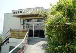 観光旅館かちま荘 外観