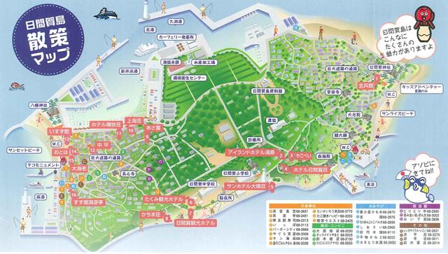 日間賀島散策マップ