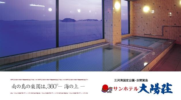 南の島の楽園は、360°--- 海の上 ---サンホテル 大陽荘